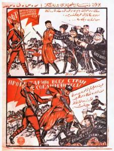 Пролетарии всех стран соединяйтесь 2