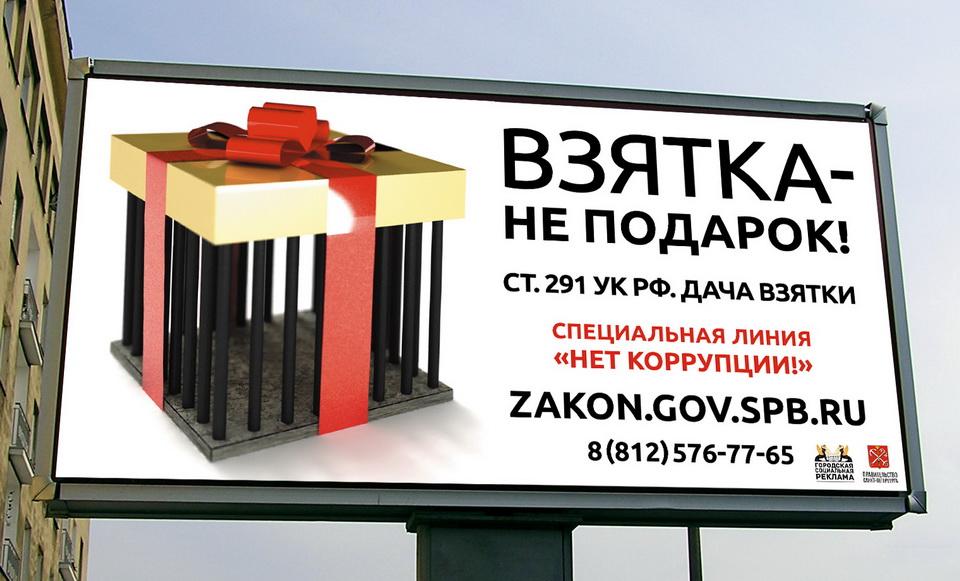 Лицо для рекламы конкурс 2008