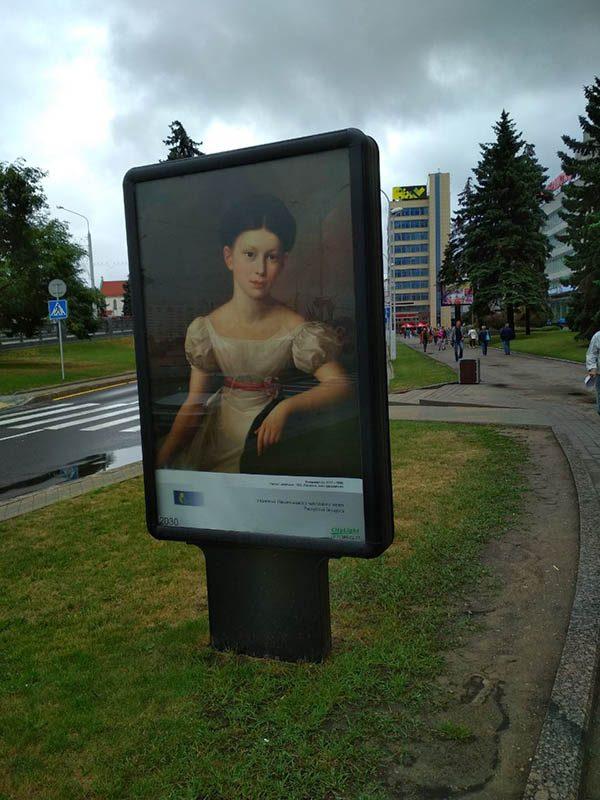 Социальная реклама в Беларуси на тему изобразительного искусства