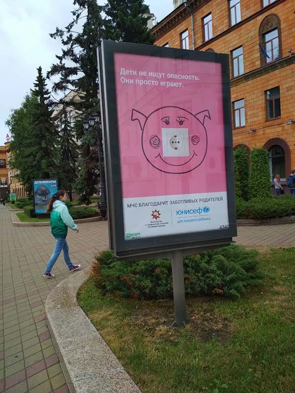 """""""Дети не ищут опасность. Они просто играют"""" - Социальная реклама в Беларуси"""