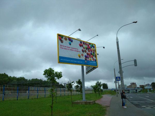 """""""Они не ищут опасность. Они просто любят конфеты"""" - Социальная реклама в Беларуси"""