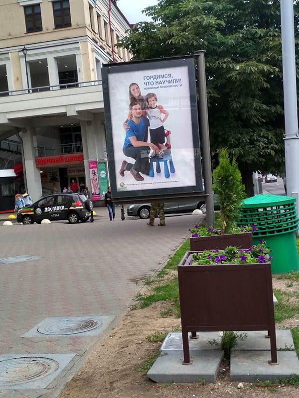 """""""Гордимся, что научили правилам безопасности"""" - социальный плакат, показывающий родителям важность обучения детей технике безопасности"""